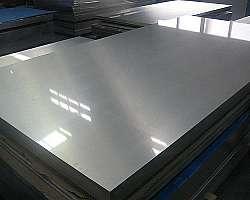Indústria de chapa de alumínio