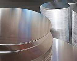 Comprar disco de alumínio para repuxo