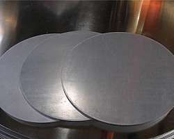 Disco de alumínio empresas