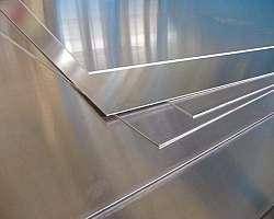 Placas de alumínio para fachada