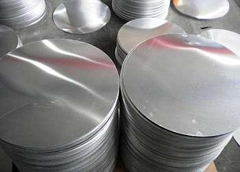 Distribuidor de disco de alumínio