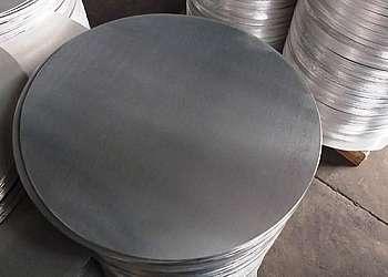 Empresas de disco de alumínio