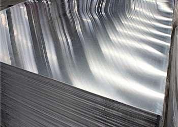 Onde comprar chapa de alumínio