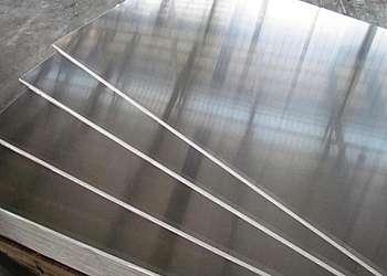 Preço chapa aluminio 2mm
